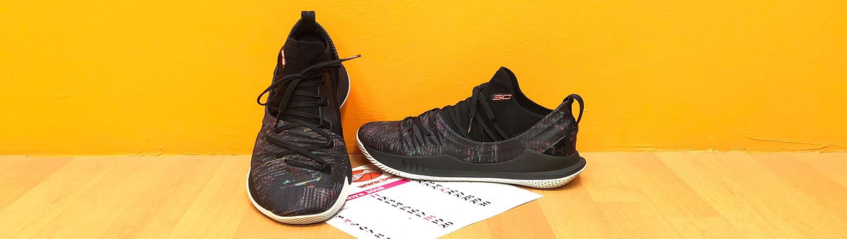 Scarpe da basket in arrivo | Basketmania Release